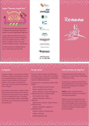 Foto 11 - Folder do Remama, elaborado pela equipe de Comunicação do ICESP, e pela coordenação e por integrantes do Remama